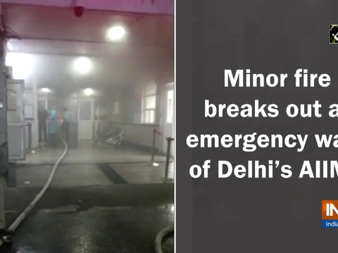 Minor fire breaks out at emergency ward of Delhi's AIIMS