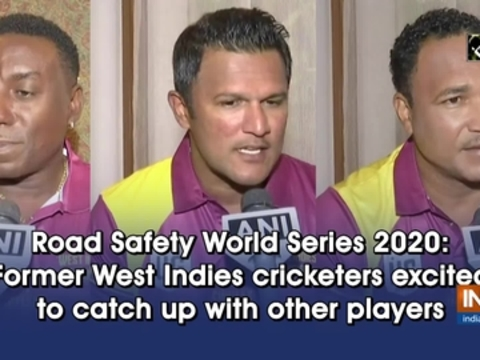 Road Safety World Series 2020: Former West Indies cricketers excited to catch up with other players