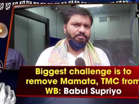 Biggest challenge is to remove Mamata, TMC from WB: Babul Supriyo