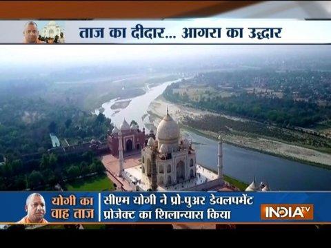 Key Highlights of CM Yogi Adityanath's Taj Mahal visit