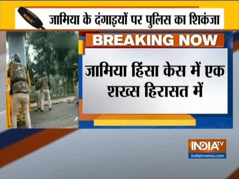 दिल्ली पुलिस ने जामिया हिंसा मामले में एक और व्यक्ति को किया गिरफ्तार
