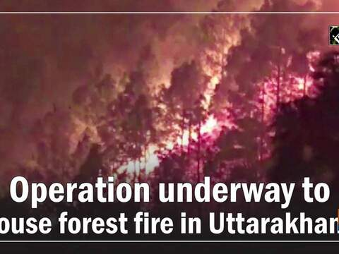 Operation underway to douse forest fire in Uttarakhand