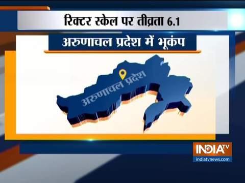 अरुणाचल प्रदेश में आया 6.1 तीव्रता का भूकंप, नेपाल में महसूस किये गए भूकंप के झटके