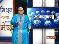 Bhavishyavani | September 16, 2018 ( Full )