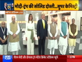 US President Donald Trump and the First Lady Melania Trump arrive at Motera Stadium in Ahmedabad