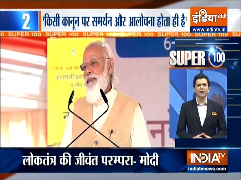 Super 100 | Reforms are done in interest of farmers which will give them more options: PM Modi