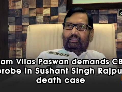 Ram Vilas Paswan demands CBI probe in Sushant Singh Rajput death case
