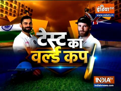 WTC Final: दूसरी पारी में भारत को लगे शुरुआती झटके, न्यूजीलैंड पर बनाई 32 रनों की बढ़त