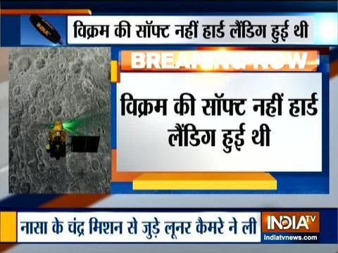 Chandrayaan 2's Vikram had hard landing: NASA