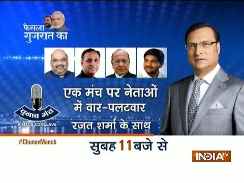 Chunav Manch: India TV Mega Conclave on Gujarat Assembly Polls 2017