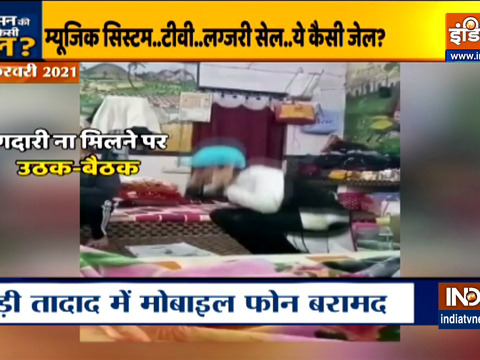 Criminals enjoy a luxurious life in Bihar jail | Watch Video