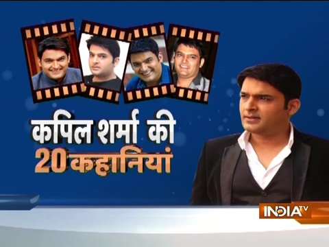 20 unheard stories about comedy king Kapil Sharma