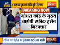 Godhra train coach fire accused Rafiq Hussain arrested from Gujarat