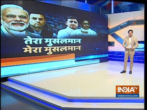 India TV CNX Opinion Poll: उत्तर प्रदेश में मुसलमान किसे देंगे वोट?