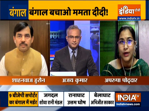 Kurukshetra: The politics of revenge in West Bengal! watch full debate