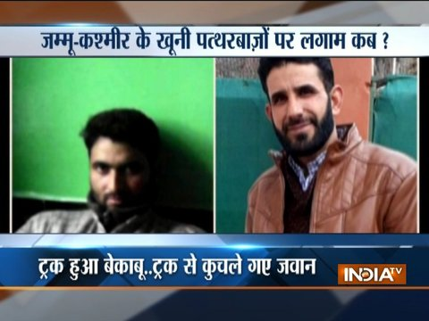 Two CRPF jawans killed during stone pelting in Jammu and Kashmir