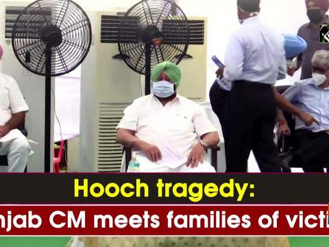 Hooch tragedy: Punjab CM meets families of victims