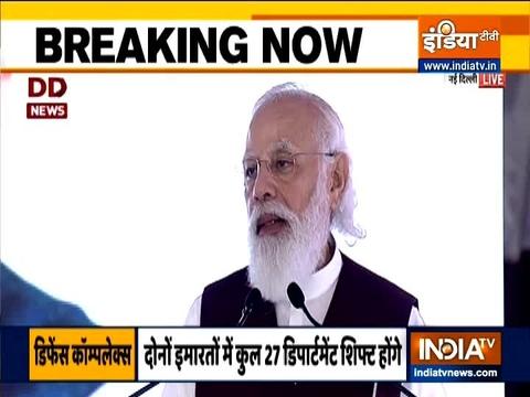 PM मोदी ने किया डिफेंस कॉम्प्लेक्स का उद्घाटन, कहा - ये हमारी सेनाओं के कामकाज को और सशक्त करने वाला है