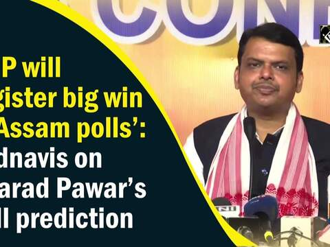 'BJP will register big win in Assam polls': Fadnavis on Sharad Pawar's poll prediction
