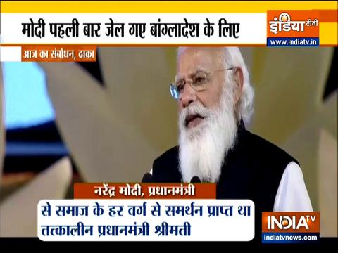 Haqikat Kya Hai: PM Modi recounts his 'Satyagraha' for Bangladesh liberation