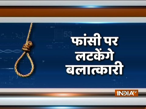 Union Cabinet approves ordinance on death penalty for rape of children below 12 years of age