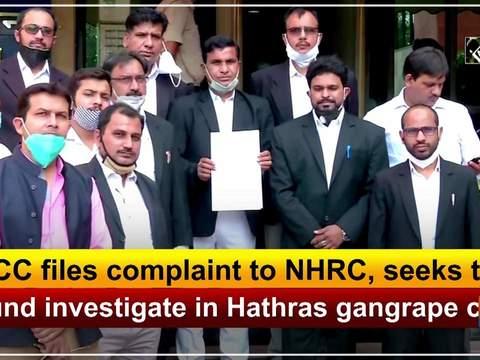 Hathras gang-rape case: Youth organizations protest in Kolkata