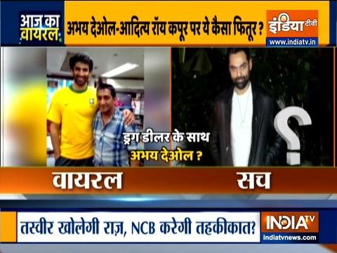 देखिए इंडिया टीवी का स्पेशल शो आज का वायरल | 20 सितम्बर, 2020