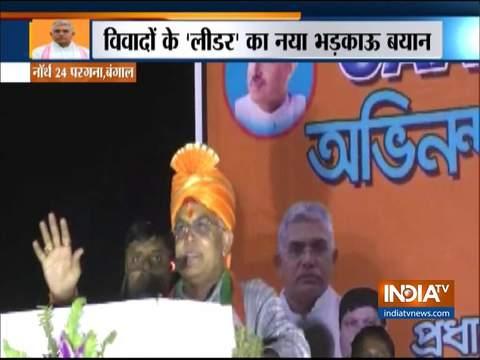 भाजपा नेता दिलीप घोष ने कहा कि अगर जरूरत पड़ी तो 50 लाख मुस्लिम घुसपैठियों को भारत से बाहर निकाला जाएगा