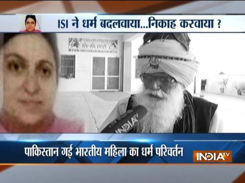 Punjab woman on pilgrimage converts to Islam