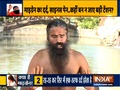 Anulom Vilom pranayama most effective for headache, says Swami Ramdev