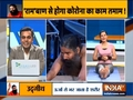 Swami Ramdev shows yoga asanas that help strengthen the core