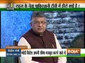 Vande Mataram IndiaTV: We have exposed both Pak, China at UNSC over Masood Azhar issue, says RS Prasad