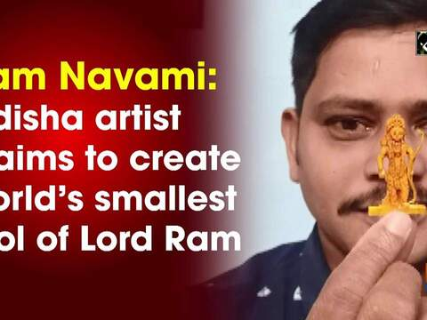 Ram Navami: Odisha artist claims to create world's smallest idol of Lord Ram