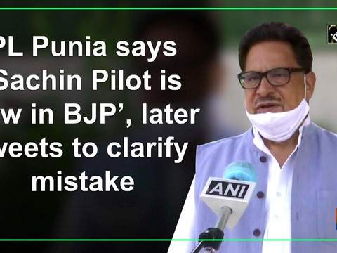 PL Punia says 'Sachin Pilot is now in BJP', later tweets to clarify mistake