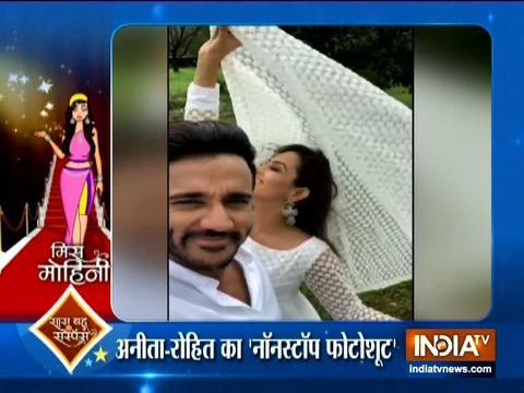 मिस मोहिनी: अनीता हसनंदानी पति रोहित शेट्टी के साथ पहुंची लोनावला, करवाया नॉनस्टॉप फोटोशूट