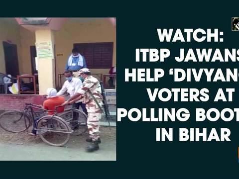Watch: ITBP jawans help 'Divyang' voters at polling booths in Bihar