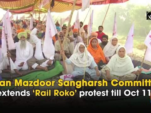 Kisan Mazdoor Sangharsh Committee extends 'Rail Roko' protest till Oct 11