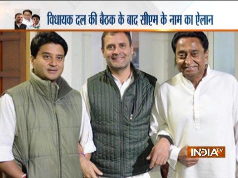 राहुल गांधी ने कमलनाथ और ज्योतिरादित्य के साथ फ़ोटो ट्वीट की, समर्थकों से धैर्य रखने को कहा
