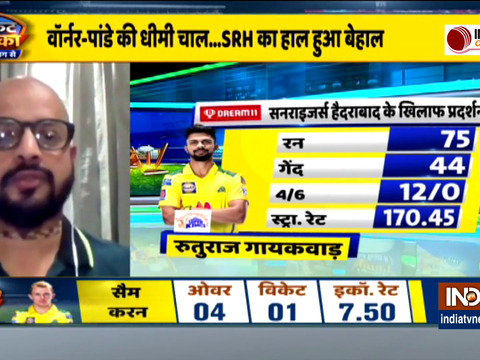 IPL 2021: Clinical Chennai Super Kings regain top spot with 7-wicket win against Sunrisers Hyderabad