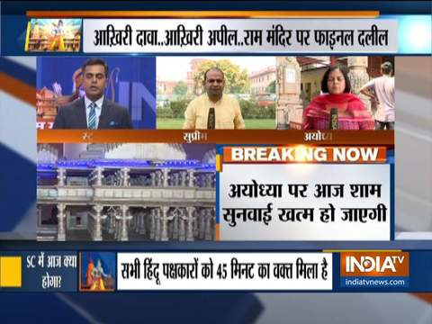 CJI रंजन गोगोई ने अयोध्या मामले पर इंटरवेंशन एप्लिकेशन किया खारिज, कहा-अब बहुत हो चुका