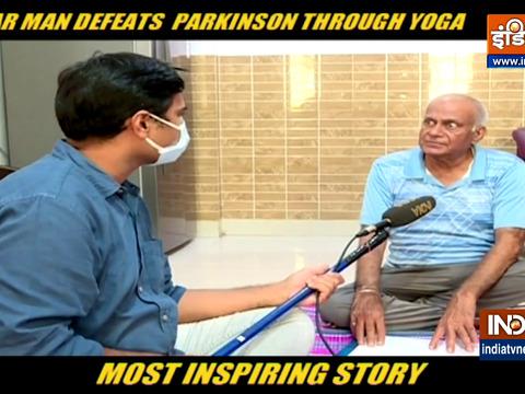 मुंबई: 74 वर्षीय बुजुर्ग ने योग को अपनाकर पार्किंसन रोग को दी मात