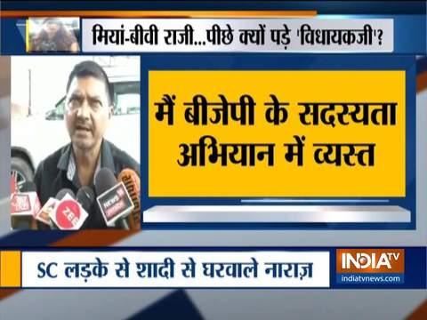 बेटी का वीडियो वायरल होने के बाद BJP विधायक ने दी सफाई, कहा नहीं दी किसी को मारने की धमकी