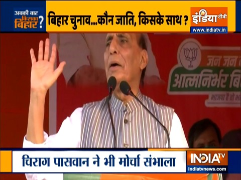 Rajnath Singh mocked 'Mahagathbandhan' of Congress and Rashtriya Janata Dal