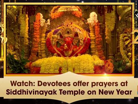 Watch: Devotees offer prayers at Siddhivinayak Temple on New Year