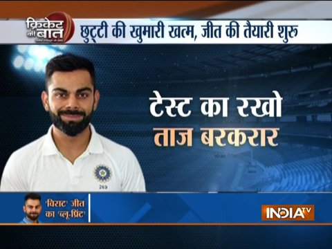 India vs Afghanistan: Md Shami fails fitness test, Navdeep Saini gets maiden Test call-up
