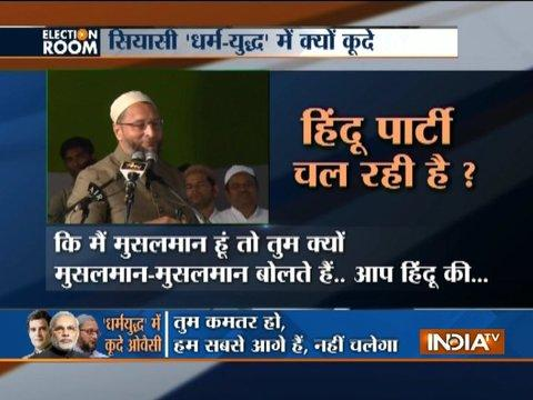 Election Room: Why is Asaduddin Owaisi objecting on politicians' temple visits ?