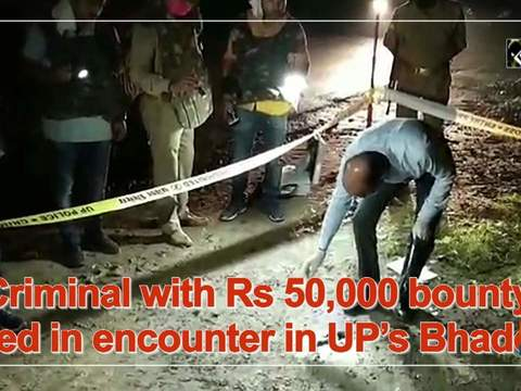 Criminal with Rs 50,000 bounty killed in encounter in UP's Bhadohi
