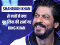 Kids' hilarious questions leave Shah Rukh Khan laughing