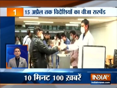 News 100 | March 12, 2020