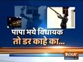 Video of Congress MLA Pradyuman Singh Jadeja's son firing gun goes viral on social media